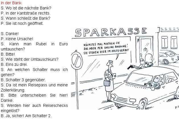 Диалог по немецкому языку