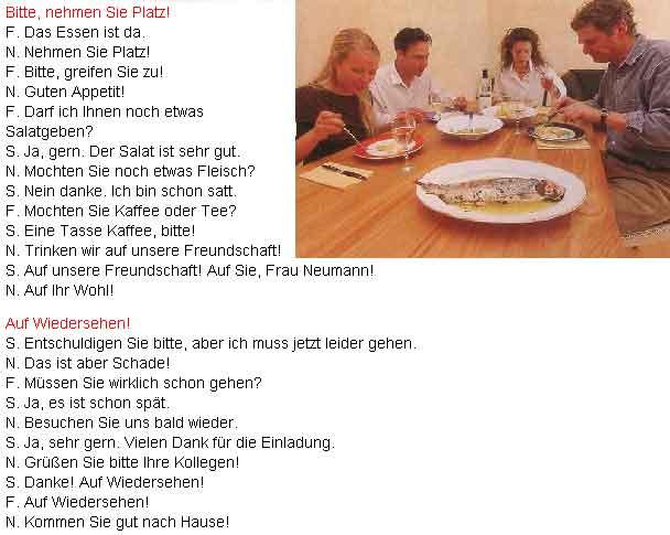 Диалог на немецком