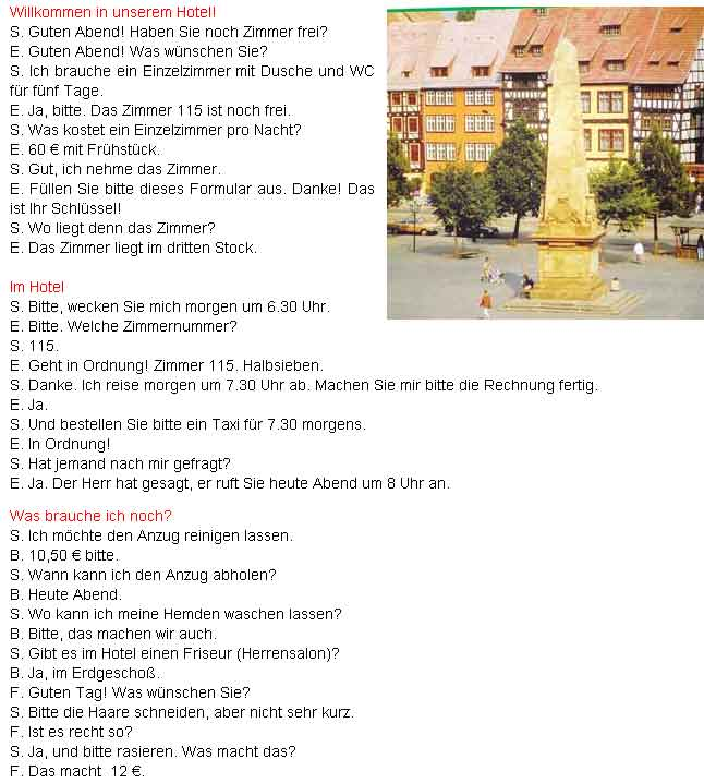 Диалог на немецком языке