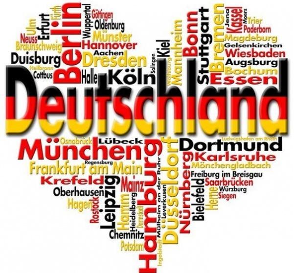материалы по немецкому языку