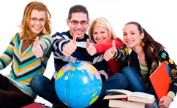 Лексика и слова по теме: ВУЗы, учеба, Университет