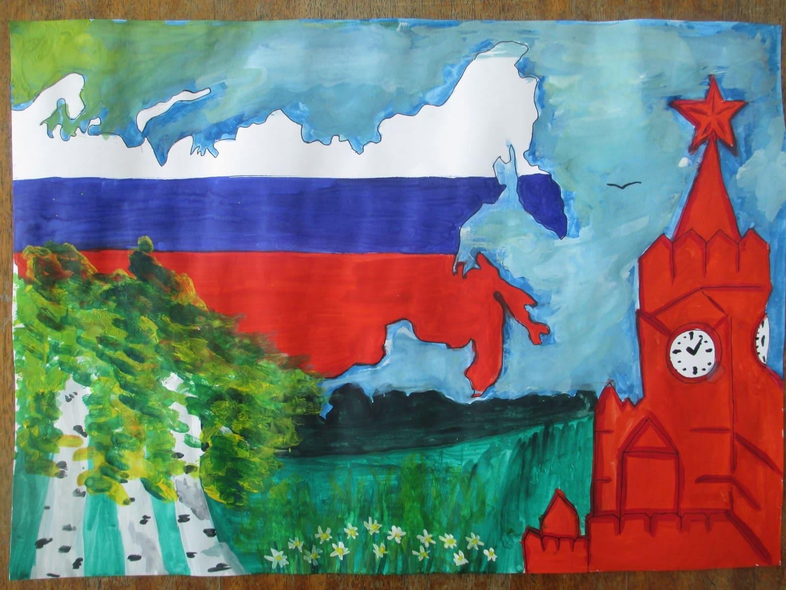 Россия, рисунок Родина