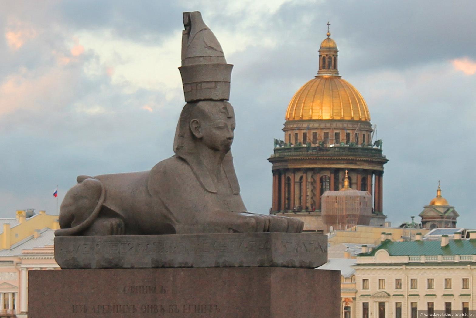 Культурные памятники в Санкт-Петербурге