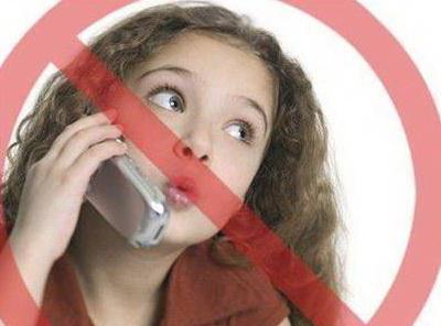 использование сотового телефона на уроке