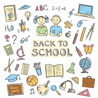 разнообразие школьных дисциплин