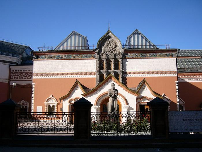 Музей, Москва