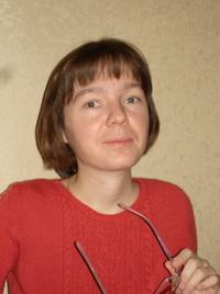 Репетитор - Екатерина