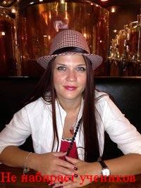 Екатерина, учитель по скайпу