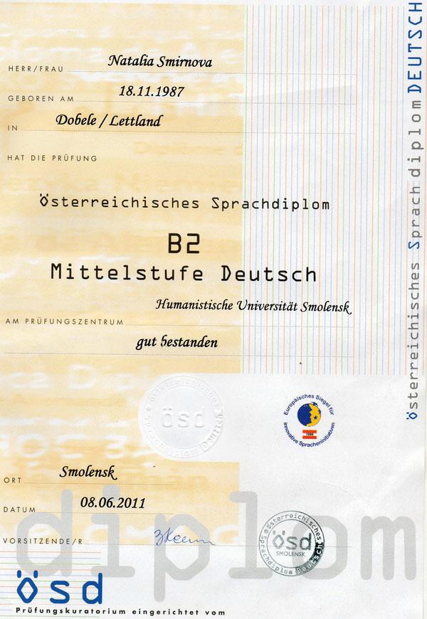 Österreichisches Sprachdiplom