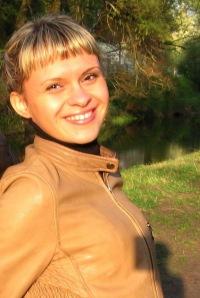 учитель немецкого языка по skype