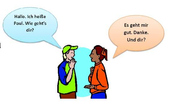 Вебинар по немецкому языку